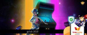 Gclub 2021